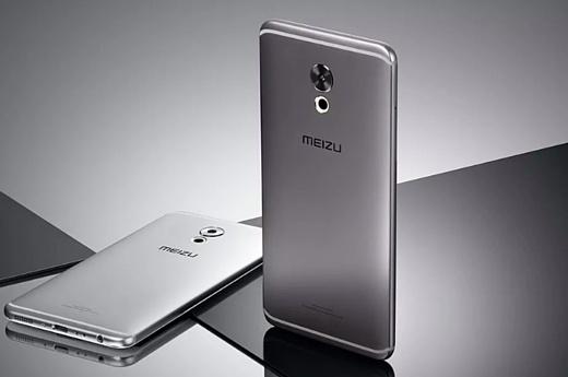 Meizu анонсировала топовый смартфон Pro 6 Plus