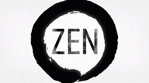 AMD расскажет об архитектуре Zen 13 декабря