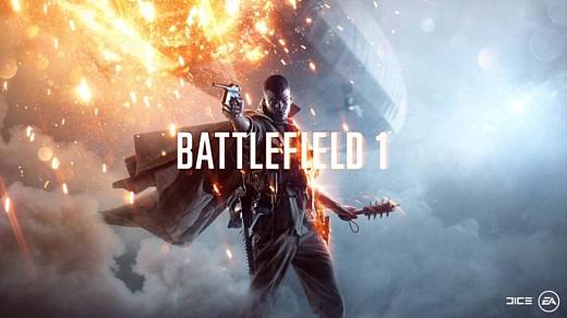 EA: «В ближайшие два года новых Battlefield не будет»