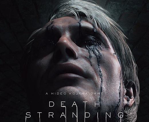 На TGA 2016 представили новый трейлер Death Stranding