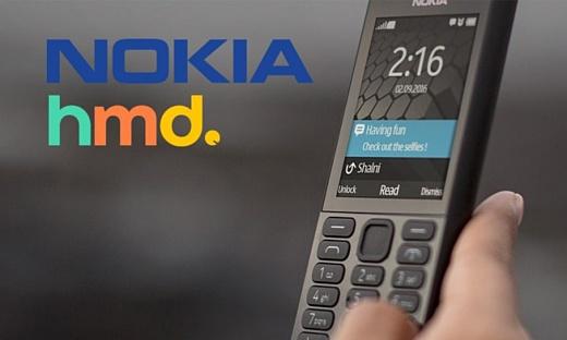 HMD официально завладела телефонным бизнесом Nokia