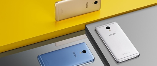 Meizu анонсировала недорогой фаблет M5 Note