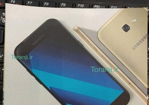Утечка: промо-фото Samsung Galaxy A7 (2017)