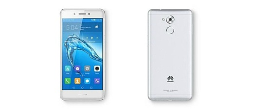 Huawei анонсировала смартфон Enjoy 6s