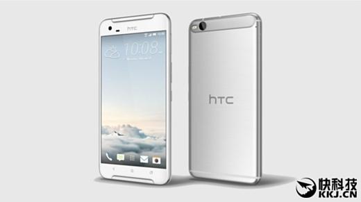 HTC анонсирует среднебюджетный X10 в январе