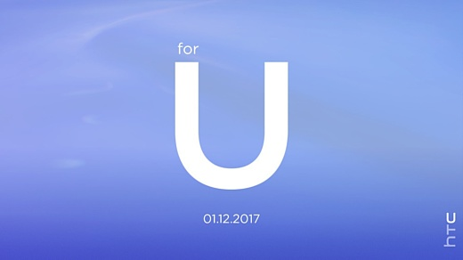 HTC пообещала что-то анонсировать 12 января