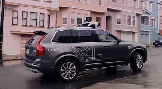 Uber приостановила работу своих маишн с автопилотом