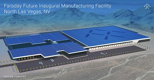 Panasonic инвестирует в завод солнечных батарей Tesla $256 млн