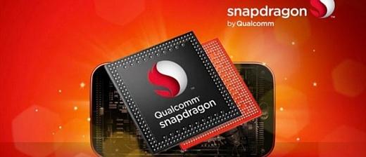 Qualcomm расскажет о Snapdragon 835 на CES 2017