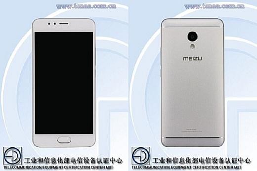 Meizu M5S заметили в базе Geekbench