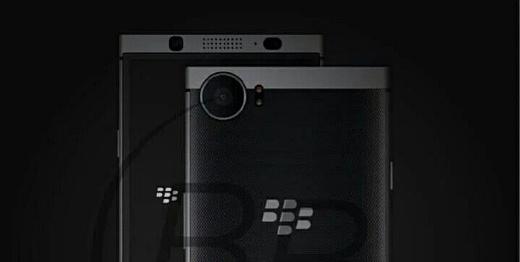 Утечка: рендеры BlackBerry DTEK70 Mercury