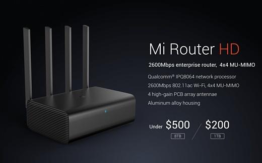 Xiaomi анонсировала роутер Mi Router HD