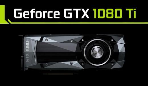 Слух: Nvidia выпустит GeForce GTX 1080 Ti в марте