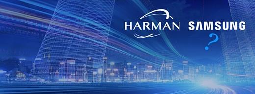 Акционеры Harman оказались недовольны сделкой с Samsung