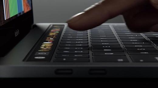 Аналитик: «Apple может выпустить MacBook Pro с 32 ГБ RAM»