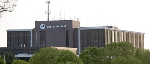 Lenovo: «Работать с Motorola сложнее, чем мы думали»