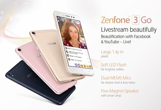 Утечка: фото и характеристики недорогого Asus Zenfone 3 Go
