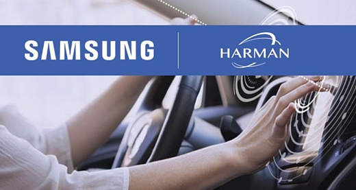 Акционеры Harman одобрили 8-миллиардную сделку с Samsung