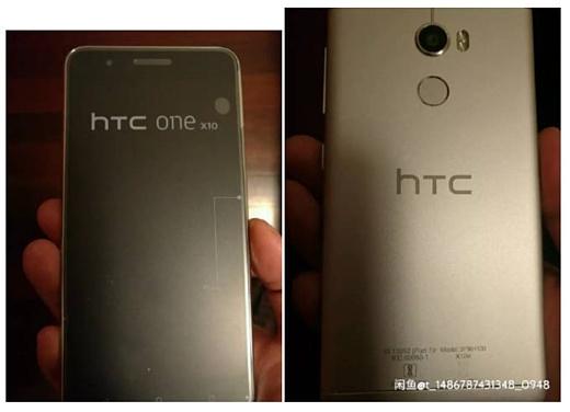 Утечка: фото недорогого HTC One X10