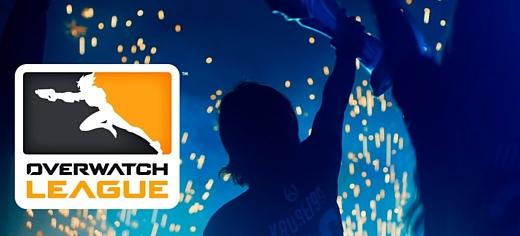 Overwatch League стартует в третьем квартале 2017