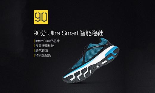 Xiaomi представила умные кроссовки на базе чипов Intel