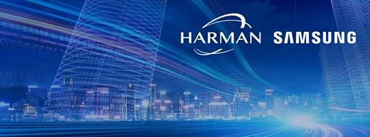 Samsung завершила покупку Harman