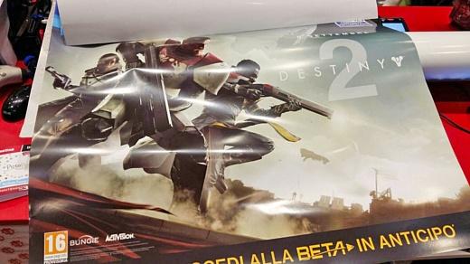 Слух: Destiny 2 выйдет 8 сентября