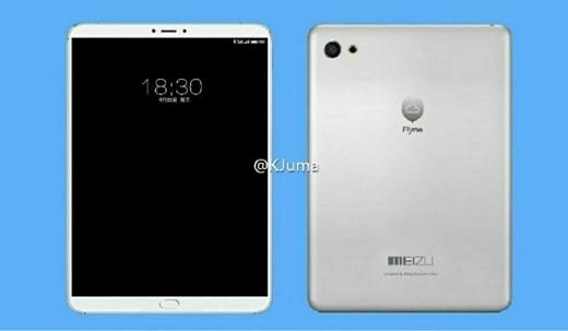 Слух: Meizu готовит к анонсу 7.9-дюймовый планшет