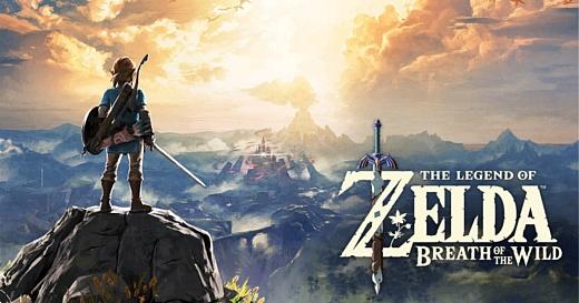 Nintendo улучшила работу Zelda: Breath of the Wild, выпустив обновление 1.11