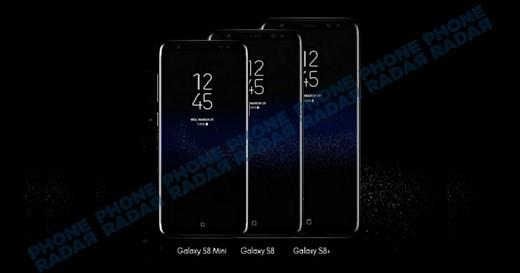 Слух: Samsung готовит к анонсу Galaxy S8 Mini