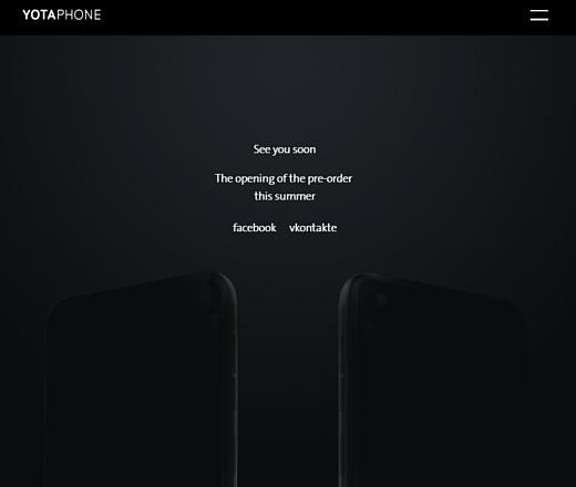 Предзаказы YotaPhone 3 начнутся летом