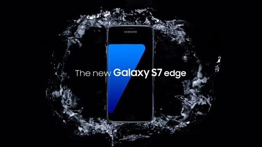 В 2016 Samsung потратила на маркетинг $10.2 млрд