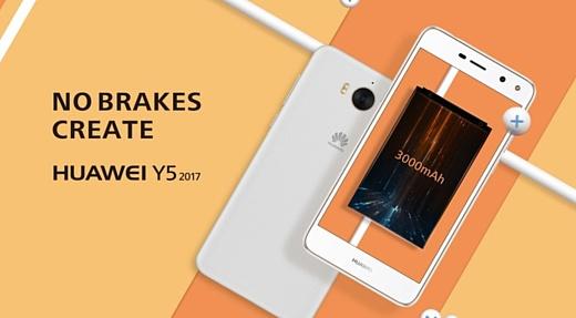 Huawei анонсировала недорогой смартфон Y7 2017
