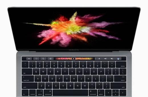 Слух: Apple выпустит мощный MacBook Pro без Touch Bar