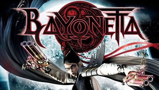 SEGA выпустила Bayonetta на ПК