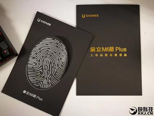 24 апреля Gionee анонсирует новый смартфон M6S Plus