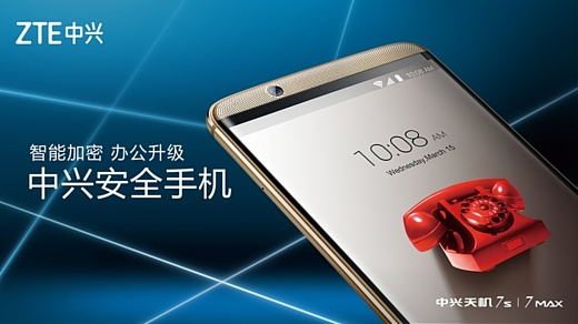 ZTE анонсировала флагманский смартфон Axon 7s
