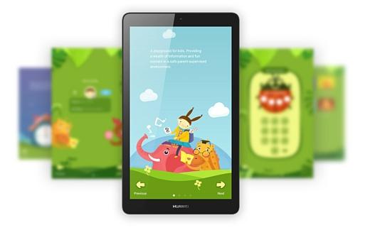 Huawei представила новые планшеты MediaPad T3