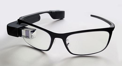 Утечка: Apple разрабатывает AR-очки
