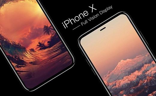 Слух: Apple выпустит два iPhone с OLED-экранами