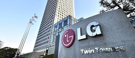 LG рассказала о финансовых результатах первого квартала 2017