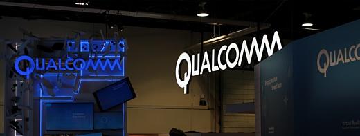 Qualcomm: «Apple задерживает выплаты»