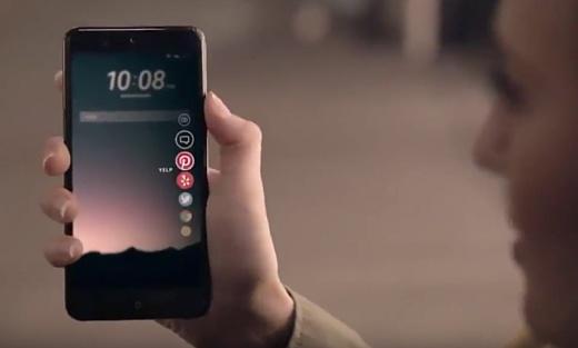 HTC U 11 появился в базе GeekBench