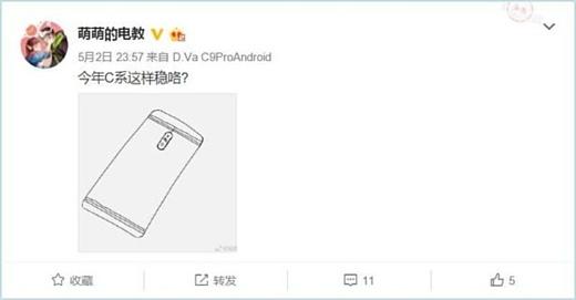 Слух: новый Samsung Galaxy C получит двойную камеру