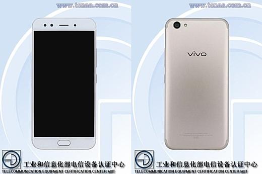 Vivo X9s Plus появился в базе TENAA