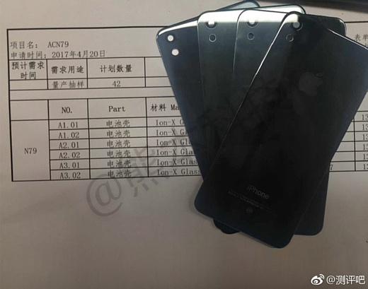 В сеть попала фотография iPhone SE (2017)
