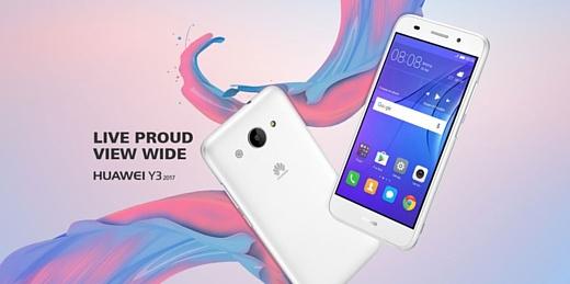 Huawei анонсировала дешевый смартфон Y3 2017