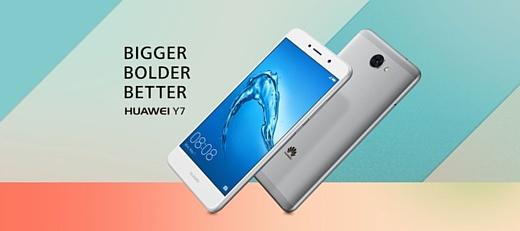 Huawei показала дешевый смартфон Y7