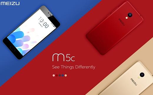 Представлен среднебюджетный смартфон Meizu M5c