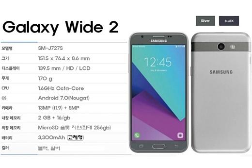 Samsung анонсировала дешевый планшетофон Galaxy Wide 2